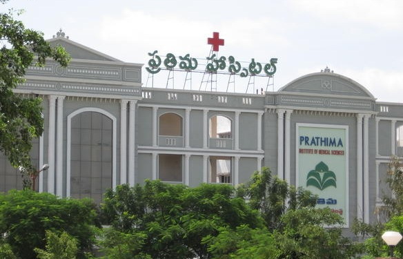 Prathima Institute of Medical Sciences, Karimnagar