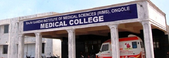 Rajiv Gandhi Institute of Medical Sciences, Ongole