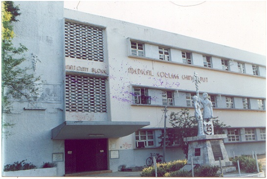 Chengalpattu Medical College, Chengalpattu