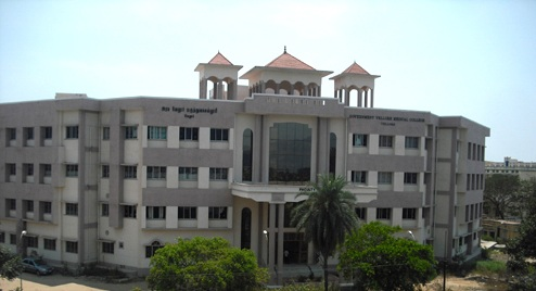 Government Vellore Medical College, Vellore