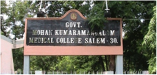 Government Mohan Kumaramangalam Medical College, Salem