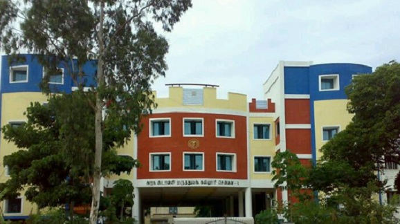 Stanley Medical College, Chennai